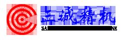 常州(zhou)三(san)誠精密機械有限公司